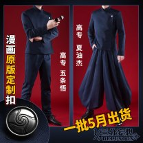 Cosplay men's wear suit Pre sale Three point delusion Over 14 years old Wutiao Wuwei (with deposit), wutiao Wuzheng (without deposit), xiayoujie (with deposit), xiayoujie (without deposit) comic L,M,S,XL Japan Spell back goods in stock