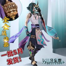 Cosplay men's wear suit Pre sale Three point delusion Over 14 years old game L,M,S,XL Chinese Mainland Original God goods in stock