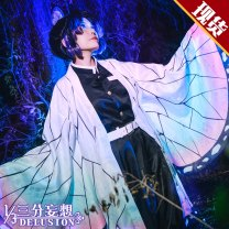 Cosplay women's wear suit Pre sale Over 14 years old Butterfly tolerance feather weaving + headdress + leggings, Yi Hei small Barney feather weaving + bandage, general team uniform (top + pants + belt) comic L,M,S,XL Three point delusion Japan a gentle wind Ghost killing blade goods in stock