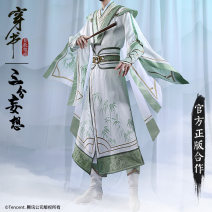 Cosplay men's wear suit Pre sale Three point delusion Over 14 years old comic L,M,S,XL Chinese Mainland Ancient style Pre sale