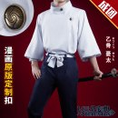 Cosplay men's wear suit Customized Three point delusion Over 14 years old comic S. M, l, XL, one size fits all Japan Spell back We still need to make up the balance