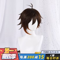 Cosplay accessories Wigs / Hair Extensions Pre sale Three point delusion Regular price (without deposit) Game characters Average size goods in stock