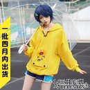 Cosplay women's wear suit Pre sale Over 14 years old The final price (I have paid a deposit for this item), and the positive price (I have not paid a deposit for this item) comic L,M,S Three point delusion Chinese Mainland Strange egg story Big family love goods in stock