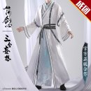 Cosplay men's wear suit Customized Three point delusion Over 14 years old Shen Qiao clothing (group is only deposit) comic L,M,S,XL Chinese Mainland Shanhe sword heart Ancient style We still need to make up the balance