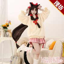 Cosplay women's wear suit Pre sale Over 14 years old Regular price (without deposit) game L,M,S Three point delusion Chinese Mainland Yin Yang teacher Christmas goods in stock