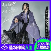 Cosplay men's wear suit Pre sale Three point delusion Over 14 years old comic Chinese Mainland Master of evil Ancient style goods in stock