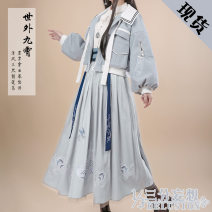 Cosplay women's wear suit Pre sale Over 14 years old Penglai jacket, Penglai Ru skirt + veil game L,M,S Three point delusion Chinese Mainland Ancient style Jian Wang San Mix and match Chinese elements Regular price (no deposit) No additional order after sale