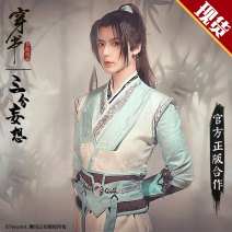 Cosplay men's wear suit Pre sale Three point delusion Over 14 years old Regular price (without deposit) comic L,M,S,XL Chinese Mainland Ancient style goods in stock