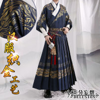 Cosplay women's wear suit Pre sale Over 14 years old Wutiao Wuwei, wutiao Wuzheng, fuheihuiwei, fuheihuizheng, xiayoujie and xiayoujie comic L,S Three point delusion Japan Spell back Wufu Heihui goods in stock