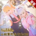 Cosplay women's wear suit Pre sale Over 14 years old comic S. M, l, average size Three point delusion Japan Kobayashi's Dragon maid We still need to make up the balance