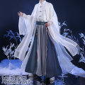 Cosplay men's wear suit Pre sale Three point delusion Over 14 years old Regular price (without deposit), final price (with deposit) game L,M,S,XL Chinese Mainland Glory of Kings Ancient style goods in stock