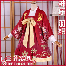 Cosplay women's wear jacket Customized Over 14 years old Regular price (without deposit) Original game Average size Three point delusion Pre sale