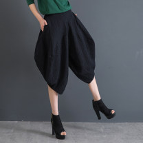Casual pants Black moonflower, jujube moonflower M, L Spring 2021 Knickerbockers Natural waist commute routine Korean version