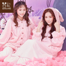Pajamas / housewear set female Chylirn / Qian Liang 160(M) 165(L) 170(XL) 8968 suit 08968 nightdress Polyester (polyester) Long sleeves Simplicity Leisure home winter thickening Hood Solid color trousers Socket youth 2 pieces rubber string More than 95% Flannel Lotus leaf edge Above 400g longuette