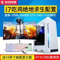 DIY compatible computer I won't support it No optical drive 2GB Intel / Intel 240GB 320GB 400W 8GB ATX GTX 1050 Intel / Intel Core i7 Eight hundred and fifty Air cooling Solid state hard disk (SSD) Intel H55 Package 1 package 2 package 3 package 4 package 5 2.8GhZ (including) - 3.0GHz (excluding) ATX