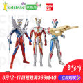 Ultraman toy zone Altman doll Over 3 years old Bandai / Wandai Chinese Mainland Ultramobile Ultraman yes Average size Static plastic toys / Auto super mobile series two thousand and eighteen trillion and twelve billion two hundred and three million fifty thousand seven hundred and ninety-seven