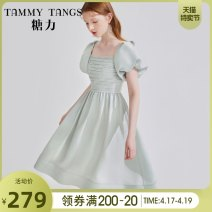 Dress Summer 2020 mint green  XS S M L Mid length dress singleton  Short sleeve commute square neck High waist Solid color zipper A-line skirt 25-29 years old Type X Tammy Tang / Tangli lady T20XQ31085 30% and below polyester fiber Viscose (viscose) 76.5% polyester 23.5%