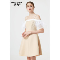 Dress Spring of 2018 Nude color XS S M L Short skirt singleton  commute One word collar High waist zipper A-line skirt Flying sleeve camisole 25-29 years old Type X Simplicity Splicing More than 95% polyester fiber Polyester 100% Pure e-commerce (online only)