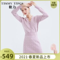 Fashion suit Spring 2021 XS S M L Grayish purple 18-25 years old Tammy Tang / Tangli T21CU46150 Viscose (viscose) 47.8% polyester 31.3% polyamide (nylon) 20.9% Same model in shopping mall (sold online and offline)