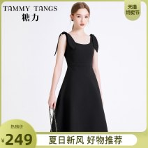 Dress Summer 2020 Black Pearl White (short) sky blue (short) XS S M L Mid length dress singleton  Sleeveless Sweet High waist Solid color zipper A-line skirt routine camisole 25-29 years old Type X Tammy Tang / Tangli bow T20XQ13984 More than 95% polyester fiber Polyester 100%