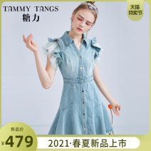 Dress Spring 2021 Reminiscent denim blue XS S M L XL Short skirt singleton  Sleeveless Sweet V-neck High waist Solid color Single breasted A-line skirt Lotus leaf sleeve 18-24 years old Type X Tammy Tang / Tangli Splicing mesh T21CQ36269 More than 95% Denim cotton Cotton 97.3% other 2.7%