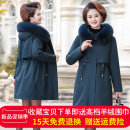 Down Jackets Winter 2020 Other / other XL [recommended 90-120 kg], 2XL [recommended 120-130 kg], 3XL [recommended 130-140 kg], 4XL [recommended 140-150 kg], 5XL [recommended 150-165 kg], [high grade cashmere scarf for collection baby] White duck down 90% Medium length Long sleeves thickening zipper