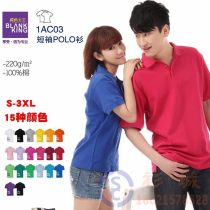 Polo shirt King of pure color Business gentleman routine Deep rose red sapphire blue navy blue orange banana jute gray bright green green white red purple black lake blue S M L XL 2XL 3XL easy business affairs summer Short sleeve 1AC03 Business Casual routine youth Cotton 100% 2016 Solid color cotton