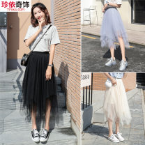 skirt Summer of 2019 S M L XL 2XL Apricot grey black two pack Mid length dress Versatile High waist Irregular Type A 18-24 years old J465 More than 95% Gemini polyester fiber Pleated mesh stitching lace Polyester 99.9% others 0.1% Pure e-commerce (online only)
