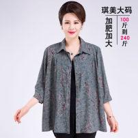 Vest sling Summer 2021 Xiangyun red, Xiangyun green, Xiangyun blue 3XL (110-125), 8xl (195-210), 4XL (125-140), 2XL (95-110), 10xl (215-230), 5XL (140-155), 9xl (210-215), 11xl (230-245), 6xl (155-170), 12xl (245-260), 7XL (170-195), XL (80-95) singleton  Medium length easy 40-49 years old