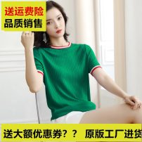 T-shirt Black, blue, green S recommended 80-95 kg, m recommended 90-108 kg, l recommended 108-118 kg, XL recommended 118-130 kg, 2XL recommended 130-145 kg Summer 2020 Short sleeve Crew neck easy have cash less than that is registered in the accounts routine commute other 96% and above Korean version