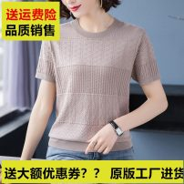 T-shirt Orange, khaki, black, white S,M,L,XL,XXL,XXXL Summer 2020 Short sleeve Crew neck easy have cash less than that is registered in the accounts routine commute other 96% and above Korean version classic Solid color YRX19162M Hollowing out