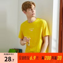 T-shirt Youth fashion Medium yellow 2420, light pink 2350, gray blue 2690, dark green 2850, bleached white 2100, Black 2010, precious blue 2681, light gray 2081, bleached white 2101, black 2011, light green 2710 routine S,M,L,XL,XS,XXL JeansWest Short sleeve Crew neck Self cultivation Other leisure