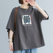 Women's large Summer 2020 Brown, gray, white, blue, black L [recommended 100-160 kg], XL [recommended 160-210 kg] T-shirt singleton  commute easy thin Socket Short sleeve Cartoon animation Korean version Crew neck Medium length cotton printing and dyeing routine Other / other 25-29 years old