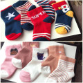 Children's socks (0-16 years old) Medium socks Other / other No season neutral Class A