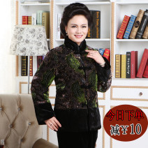 Cotton padded clothes Red leaves, circle pattern, green leaves M,L,XL,2XL,3XL,4XL Winter 2020 Tang Yirong routine Long sleeves routine Single breasted commute stand collar routine Straight cylinder Decor ethnic style pocket 31% (inclusive) - 50% (inclusive) silk Cotton 71% - 80%