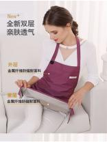 Radiation protection apron Double protection] grey metal fiber + 100% silver, double protection] purple metal fiber + 100% silver, double protection] pink metal fiber + 100% silver B. Ankie / BenQ Surface: metal blended fiber; liner: silver fiber Average size Four seasons