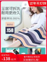 Radiation proof skirt Four seasons Ekang / Yikang Average size other 8D23E607 8D23E607