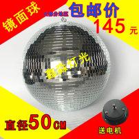 stage lighting 50cm white 40cm white 35cm white 30cm white 25cm white 20cm white 5-8cm ball Xinmiao stage lighting HS-080