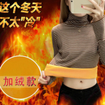 T-shirt Brown, white, black, leggings, white M,L,XL,2XL,3XL,4XL Winter 2020 Long sleeves High collar Self cultivation routine commute other 51% (inclusive) - 70% (inclusive) Korean version youth