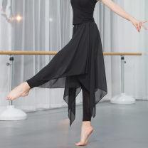 Modern Dance Costume Duomian Chengpin White, black, blue S,M,L,XL,XXL,XXXL