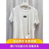 T-shirt White, blue L,XL,2XL,3XL cotton 96% and above Weisina