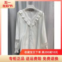 shirt White, light blue M,L,XL,2XL other 96% and above Impression of autumn water