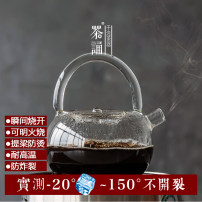 teapot Heat resistant glass other Heat resistant glass yes Self made pictures Glass teapot (excluding electric pottery stove) Tea recitation 701ml (including) - 800ml (including) five billion four hundred and forty-five million two hundred and eleven thousand two hundred and fifty-five Chinese style