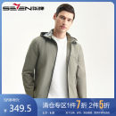 Jacket Seven seven Fashion City Khaki, Tibetan 165,170,175,180,185,190,195,200 routine standard Other leisure winter 117K70130 Polyester 100% Long sleeves Wear out Hood Business Casual routine