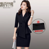 Professional dress suit S M L XL XXL XXXL 4XL Spring 2021 elbow sleeve MEXUING1907 loose coat Suit skirt 25-35 years old Mexuing Polyester 98% polyurethane elastic fiber (spandex) 2% Pure e-commerce (online only) 96% and above polyester fiber