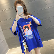 T-shirt White green blue orange S M L XL Summer of 2019 Short sleeve Crew neck easy Medium length routine commute other 96% and above Korean version classic Alphanumeric Kolena KSOA558 Printed hole stickers Other 100% Pure e-commerce (online only)