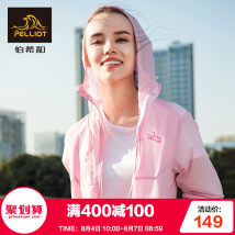Outdoor sports windbreaker Pelliot / Percy and one thousand seven hundred and ninety-eight Five hundred and ninety-nine neutral 501-1000 yuan SMLXLXXLXXXL Spring autumn summer Breathable, wear-resistant and ultra light Spring of 2018 routine China nylon Travel outdoors other yes
