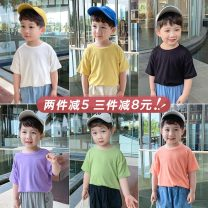 T-shirt White, yellow, black, purple, green, orange McCarthy 80cm,90cm,100cm,110cm,120cm,130cm male spring and autumn Short sleeve Crew neck leisure time There are models in the real shooting nothing cotton Solid color xt269 Sweat absorption Chinese Mainland Zhejiang Province Huzhou City