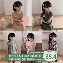 cheongsam 73cm,80cm,90cm,100cm,110cm,120cm,130cm Yellow, white, black, green yellow flower, green white flower, green yellow flower (pre-sale), yellow (pre-sale), white (pre-sale), green white flower (pre-sale) Other 100% There are models in the real shooting summer Broken flowers Chinese Mainland