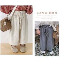 trousers Yoehaul / youyou neutral 73cm,80cm,90cm,100cm,110cm,120cm,130cm Apricot, dark card, blue grey spring and autumn trousers Korean version There are models in the real shooting Casual pants Leather belt middle-waisted Cotton blended fabric Cotton 90% other 10% Chinese Mainland Zhejiang Province